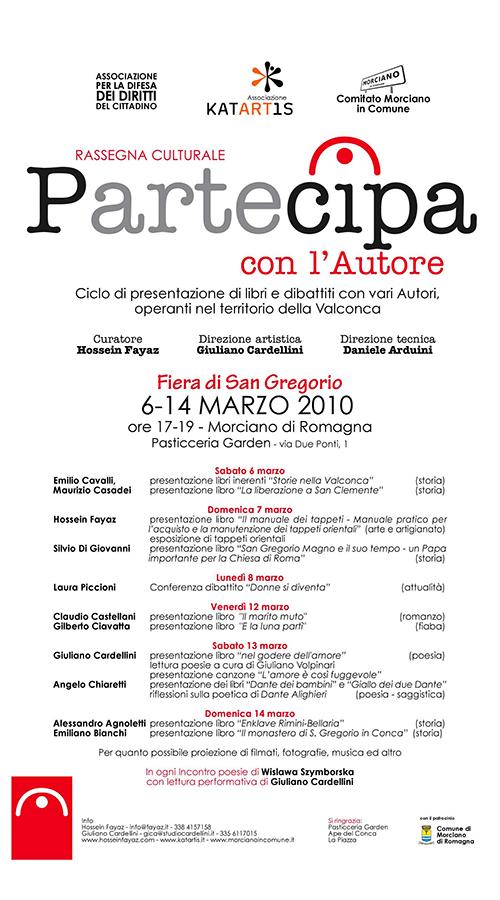 Invito Locandina Partecipa con l'Autore 2010
